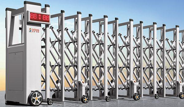 Aluminium Folding Gate
